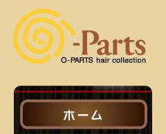 O-PARTSホーム